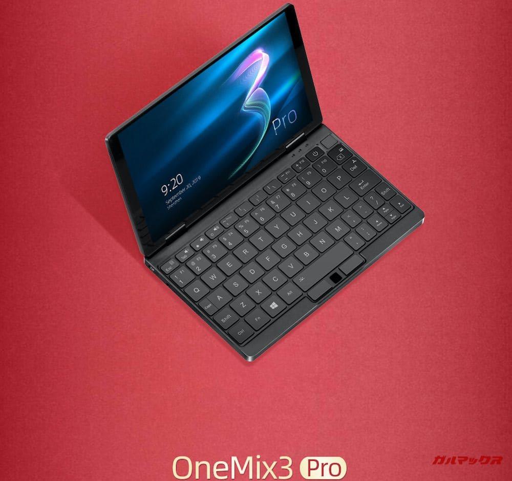 OneMix3Pro画像