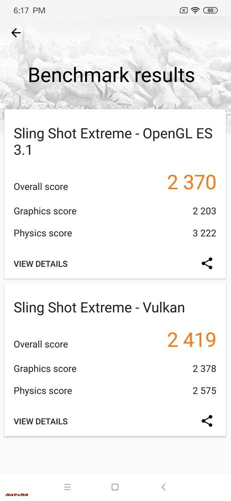 3DMarkスコアはOpenGL ES 3.1が2370点、Vulkanが2419点。