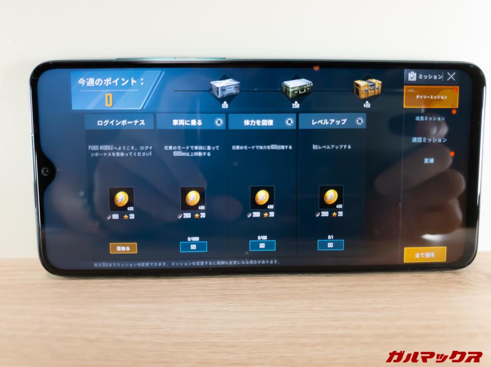 Xiaomi Redmi Note 8でPUBG