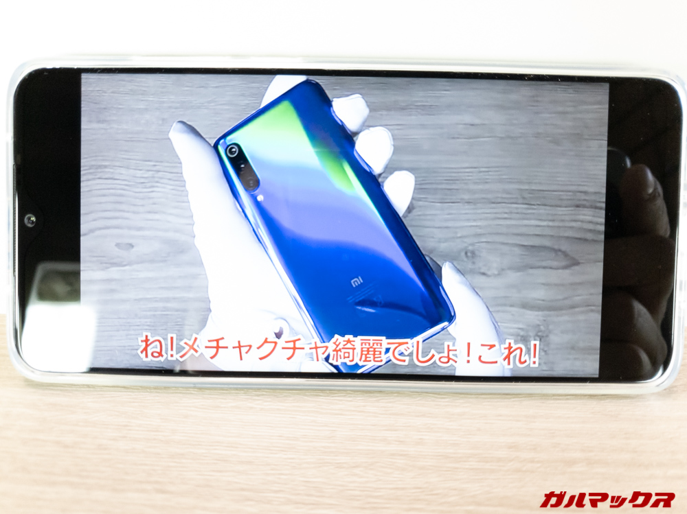 Xiaomi Redmi Note 8 Proで動画再生