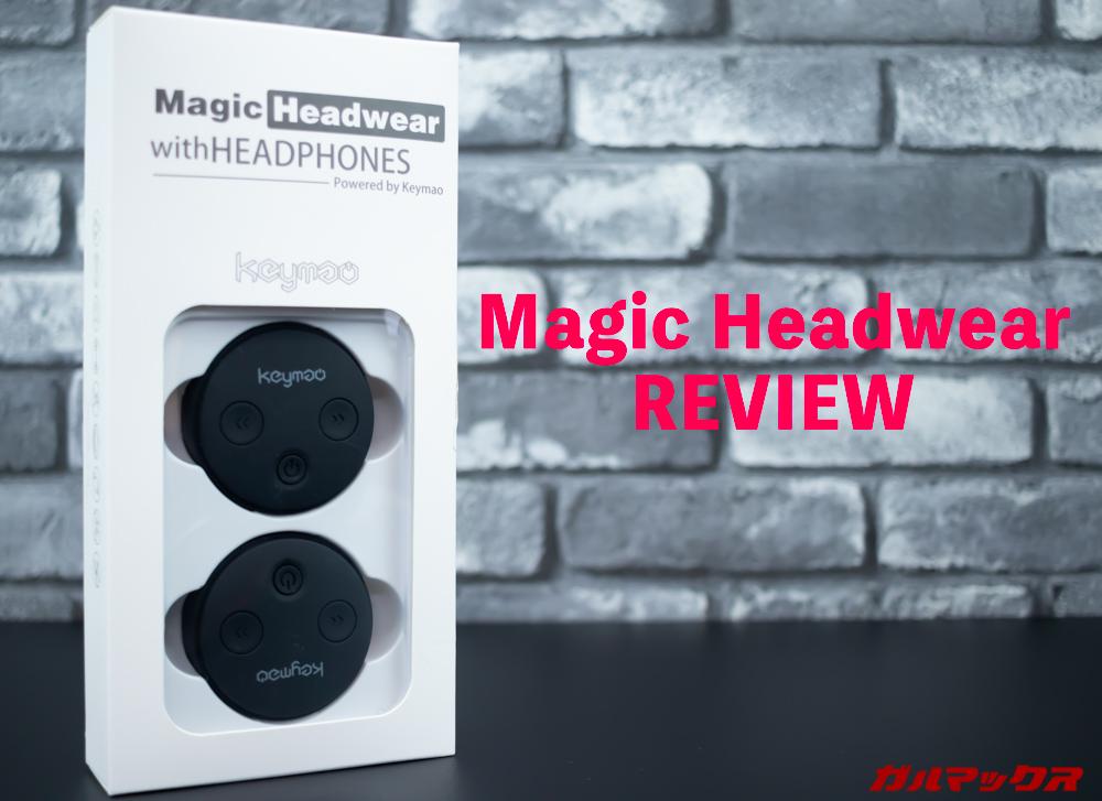 Magic Headwear