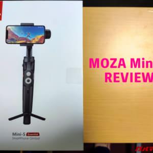 コンパクトに収納できるジンバル「MOZA Mini-S」のレビュー!実機の実力を試す!