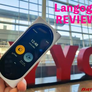 104言語対応でeSIM搭載、モバイルルータにもなる翻訳機Langogo(ランゴーゴー)レビュー