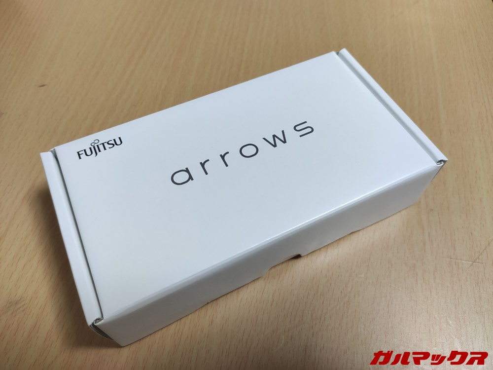 ArrowsRX