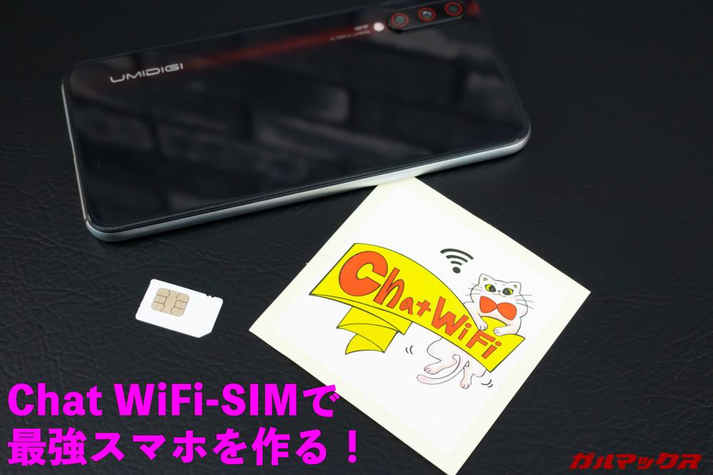 Chat WiFi-SIM