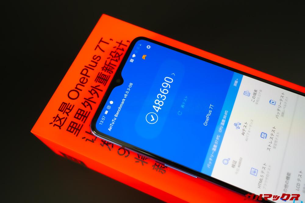 OnePlus 7TはSnapdragon 855 Plusを搭載しているので非常に快適