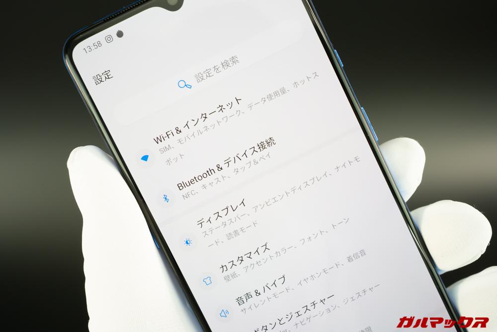 OnePlus 7Tは日本語フル対応で非常に扱いやすいモデル。