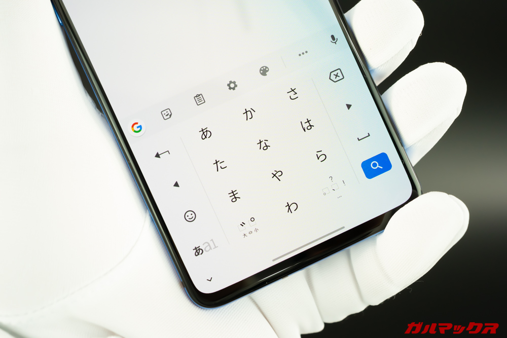 OnePlus 7Tは初期設定時点からキーボードの設定が出来るのがGood。