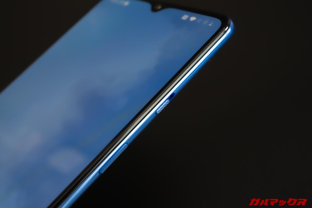 OnePlus 7Tの3段スライダーは設定をもう少し柔軟にカスタマイズ出来たら良かった。