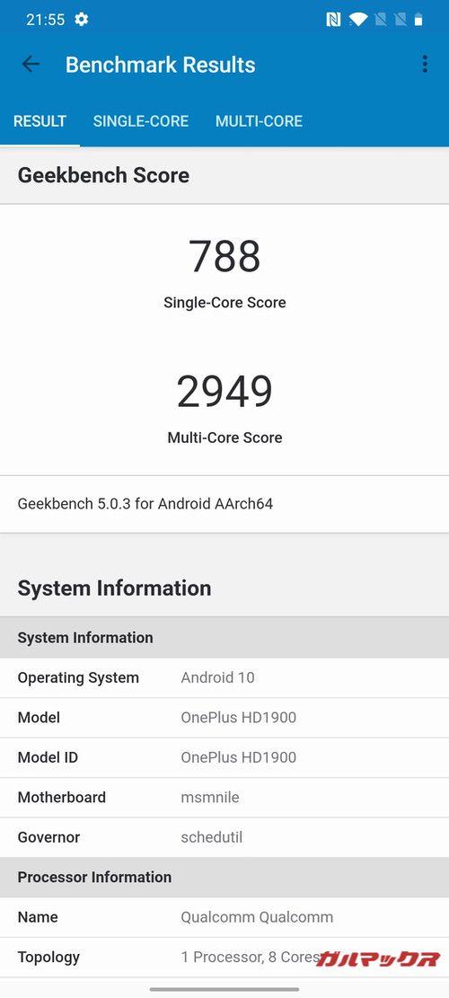 OnePlus 7TのGeekbench