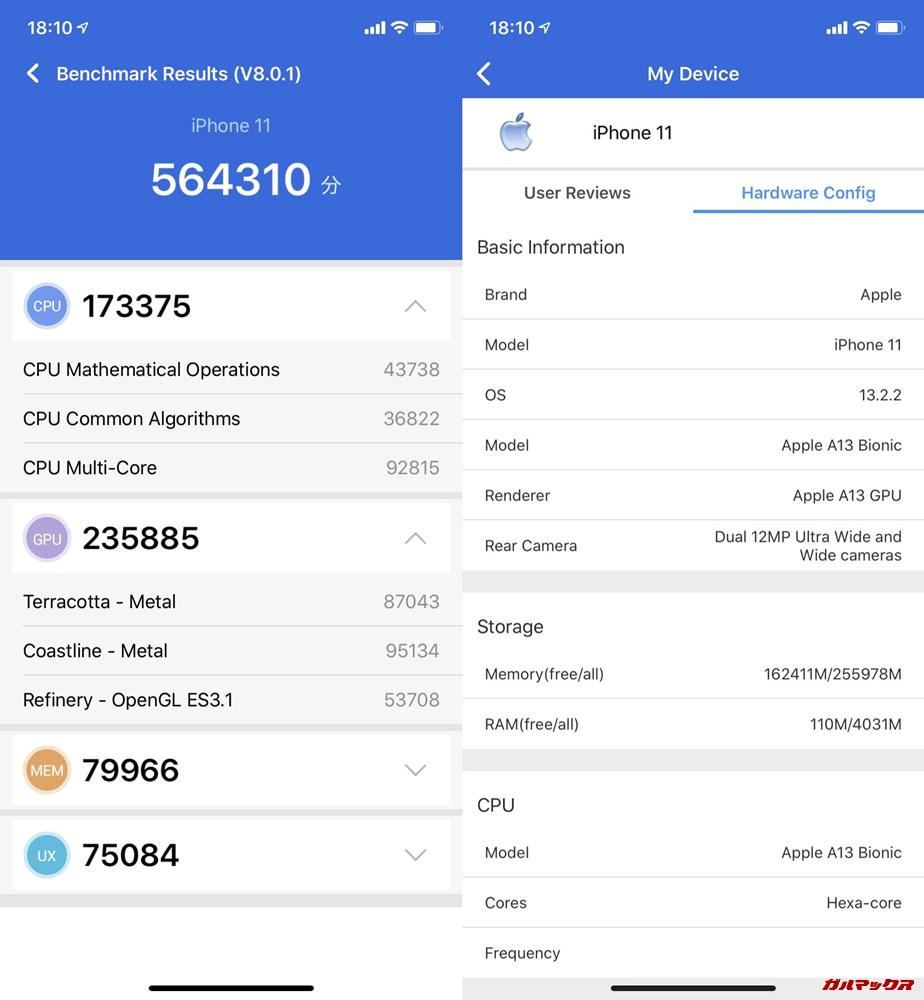 iPhone 11(iOS 13.2.2)実機AnTuTuベンチマークスコアは総合が564310点、3D性能が235885点。