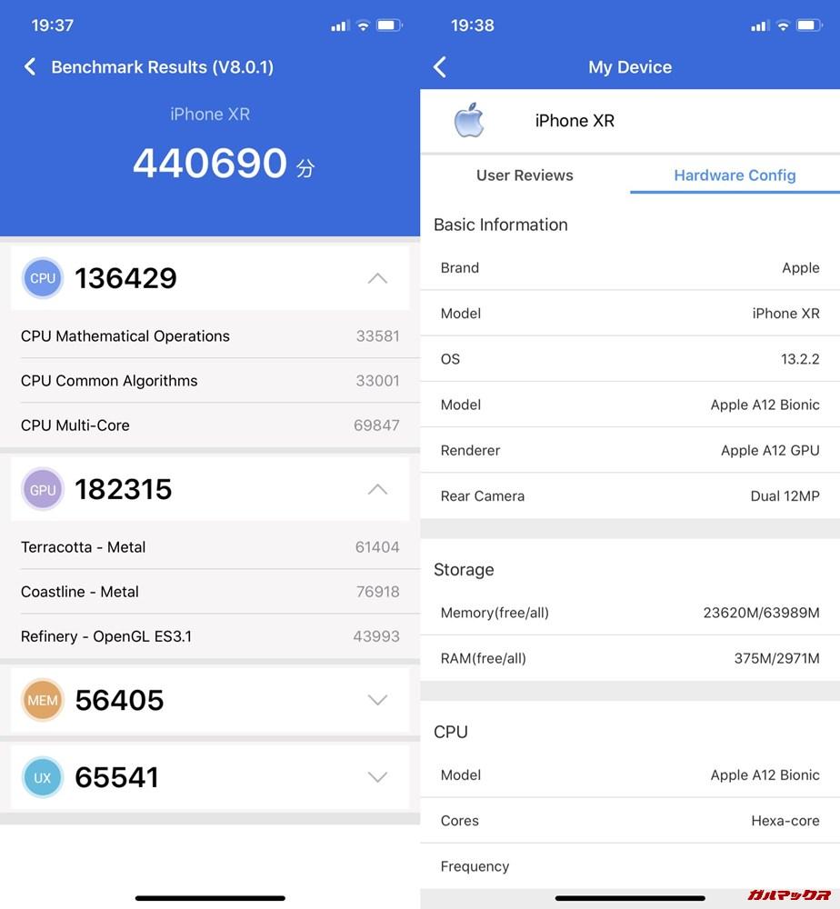iPhone XR(iOS 13.1.2)実機AnTuTuベンチマークスコアは総合が440690点、3D性能が182315点。