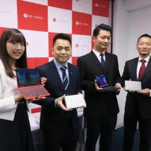 [先行レビューも公開!]最新UMPC「OneMix 3 Pro」の国内モデルが出るぞ!あと、UMPCゲーミングモデルも2020年に登場予定!