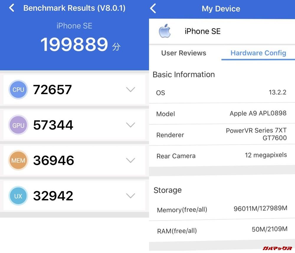 iPhoneSE (iOS 13.2.2)実機AnTuTuベンチマークスコアは総合が199889点、3D性能が57344点。