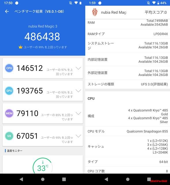 nubia Red Magic 3(Android 9)実機AnTuTuベンチマークスコアは総合が486438点、3D性能が193765点。