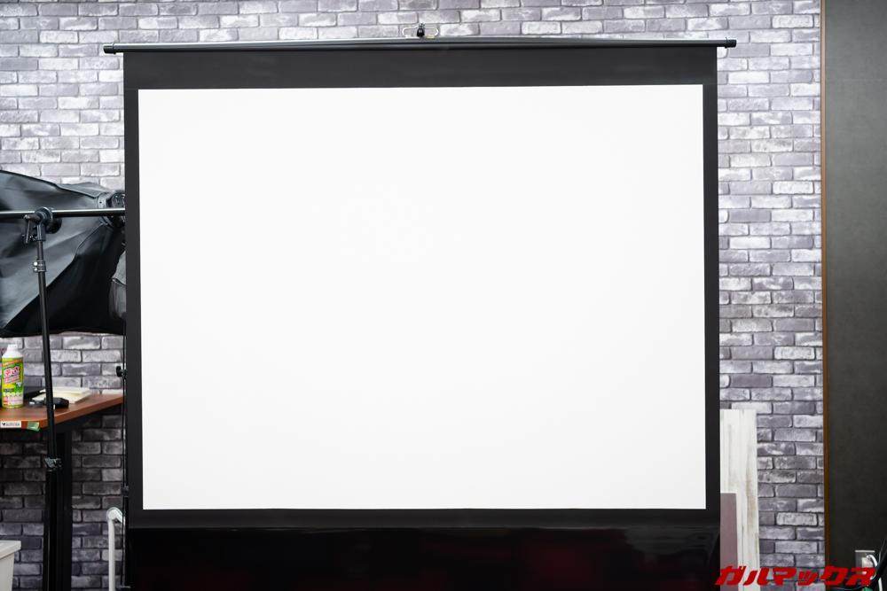 サンワダイレクトのスクリーン