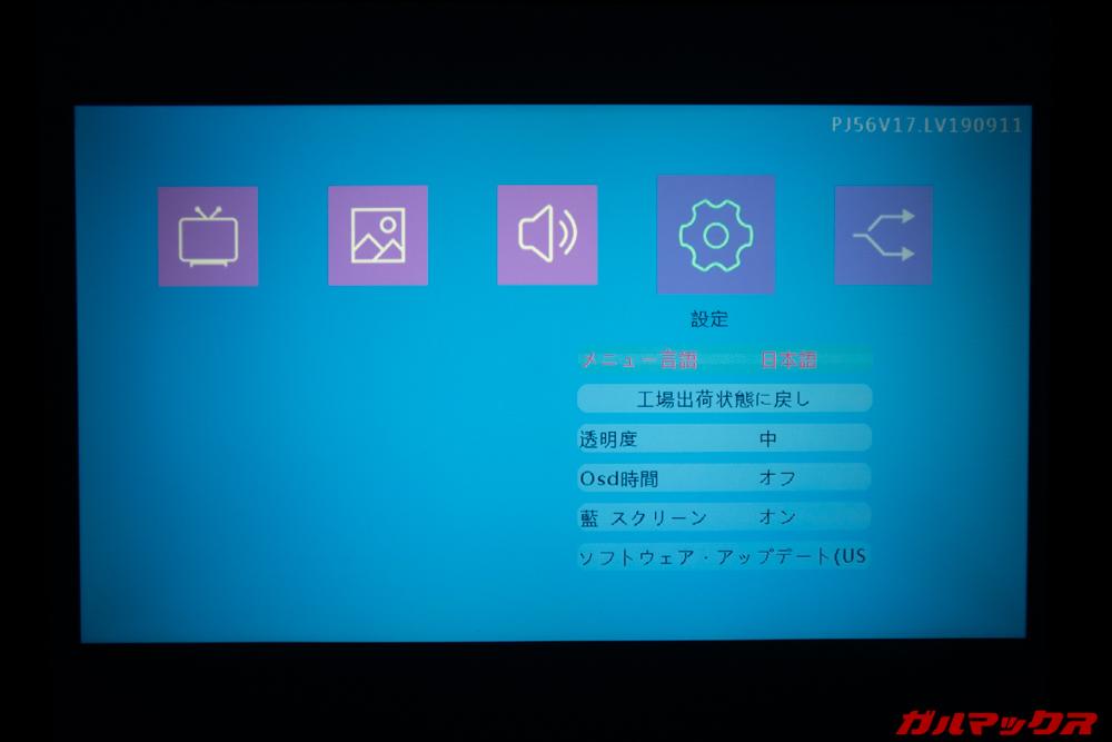 ミニLCD ビデオプロジェクターL21