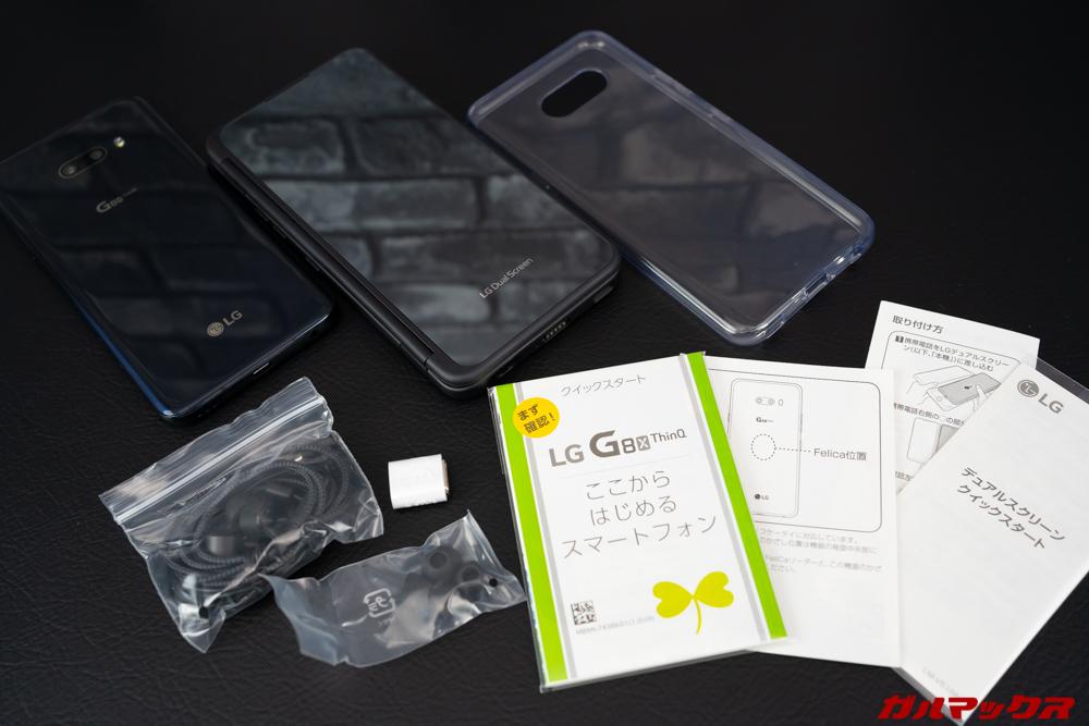 LG G8X ThinQはデュアルディスプレイユニットやシングルケースまで付属している
