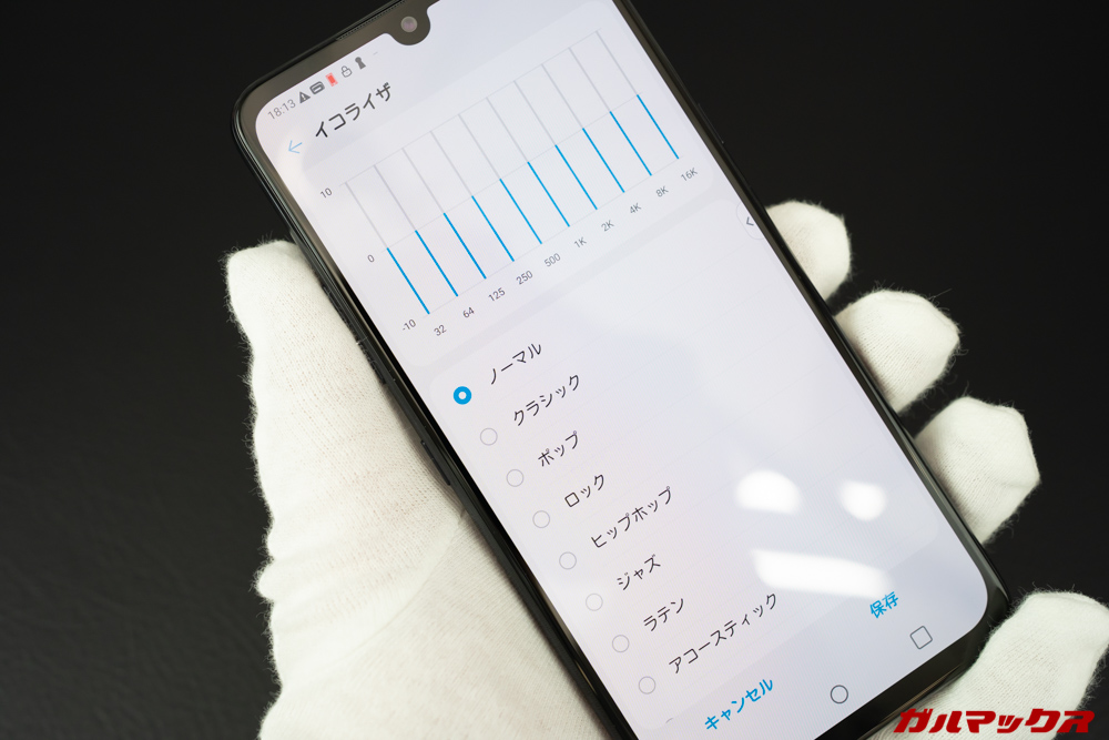 LG G8X ThinQはサウンド機能も充実