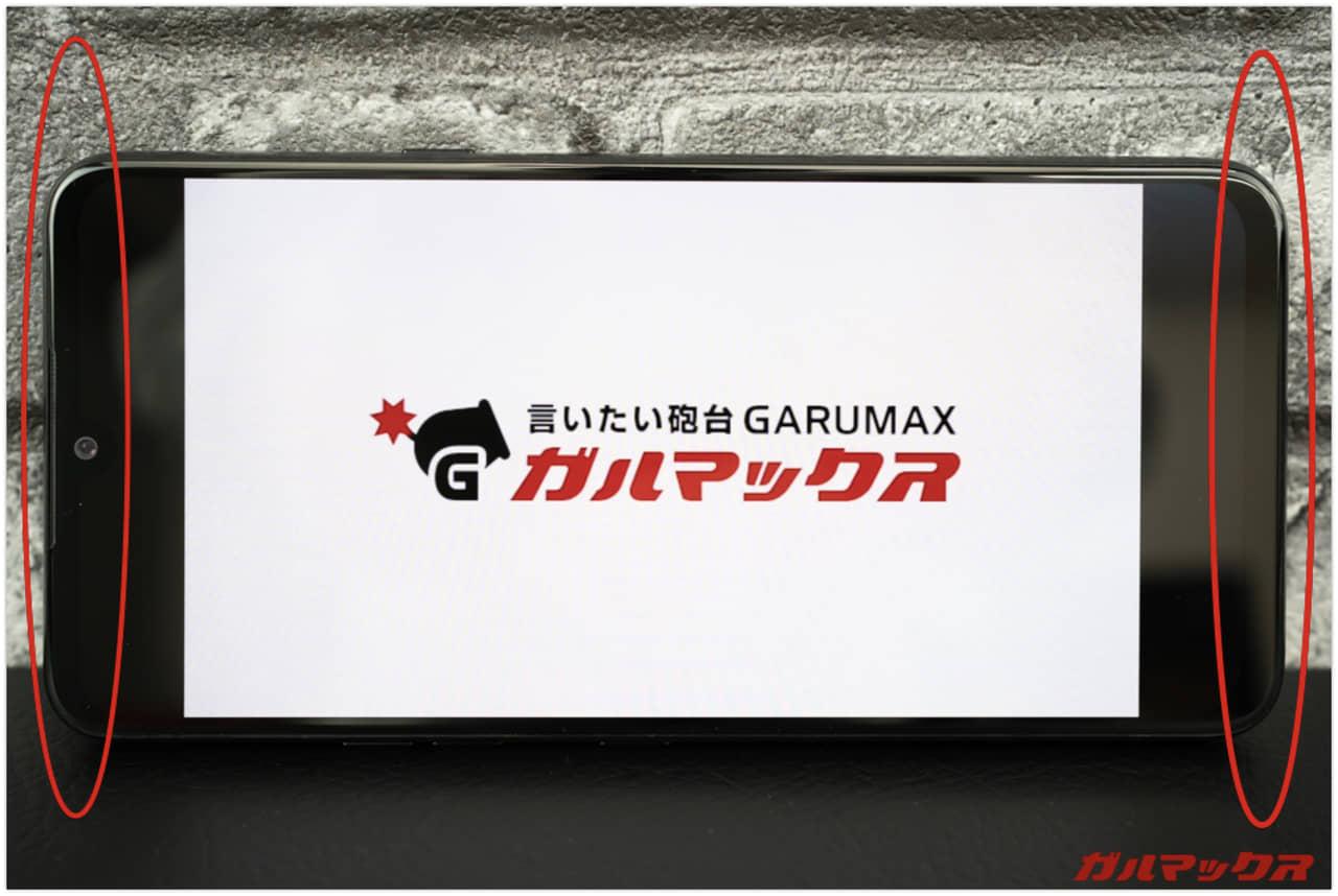 LG G8X ThinQはデュアルスピーカーも搭載。