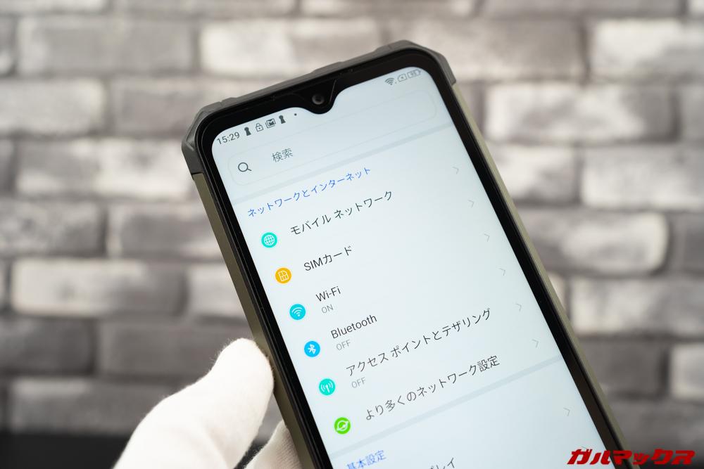 Ulefone Armor 7は初期設定時点から日本語設定可能。