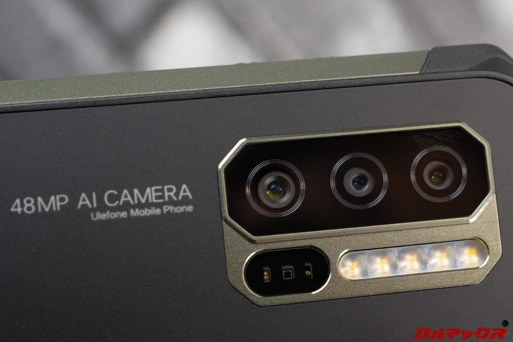 Ulefone Armor 7はトリプルカメラを搭載している