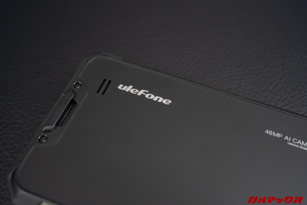 Ulefone Armor 7はモノラル仕様のスピーカーを搭載。音質は良くない
