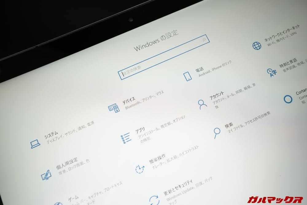 Ubook Proは完全日本語対応。