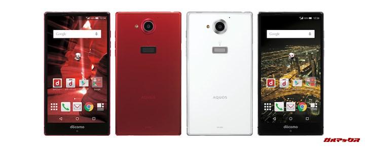 AQUOS PHONE ZETA/メモリ3GB