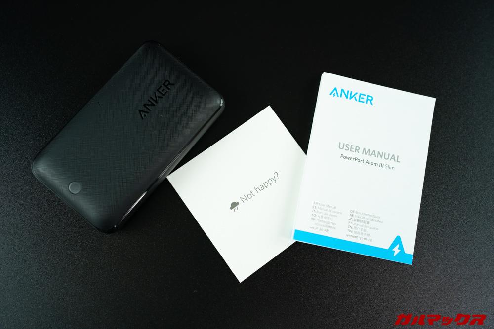 Anker-PowerPort-Atom-III-Slimの付属品は本体とクイックガイド系のみでシンプル