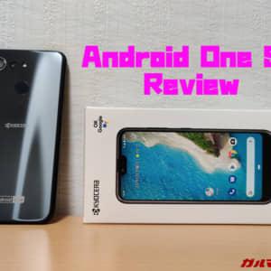 Android One S6のレビュー!実機を使って気になった、気にいったポイントまとめ!