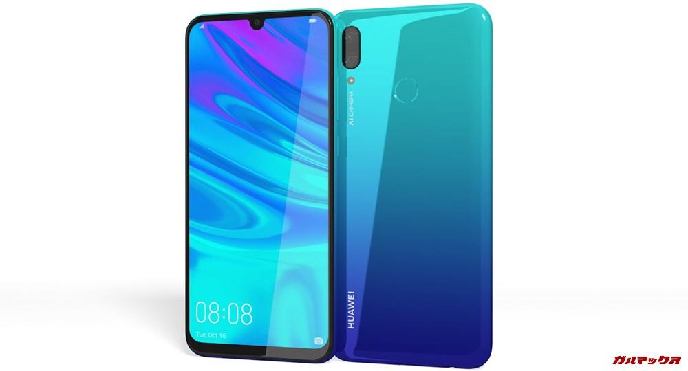 Huawei P Smart/メモリ3GB