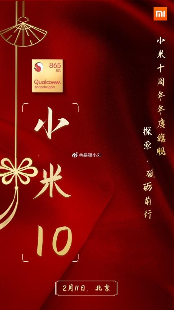 Xiaomi Mi 10 Proリーク