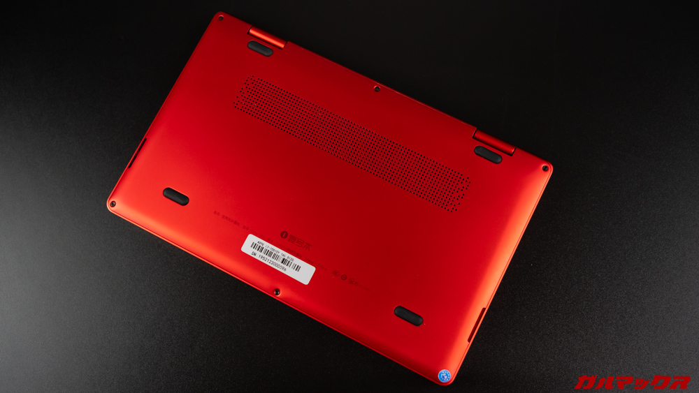 OneMix 3 Pro Koi Limited Edition
