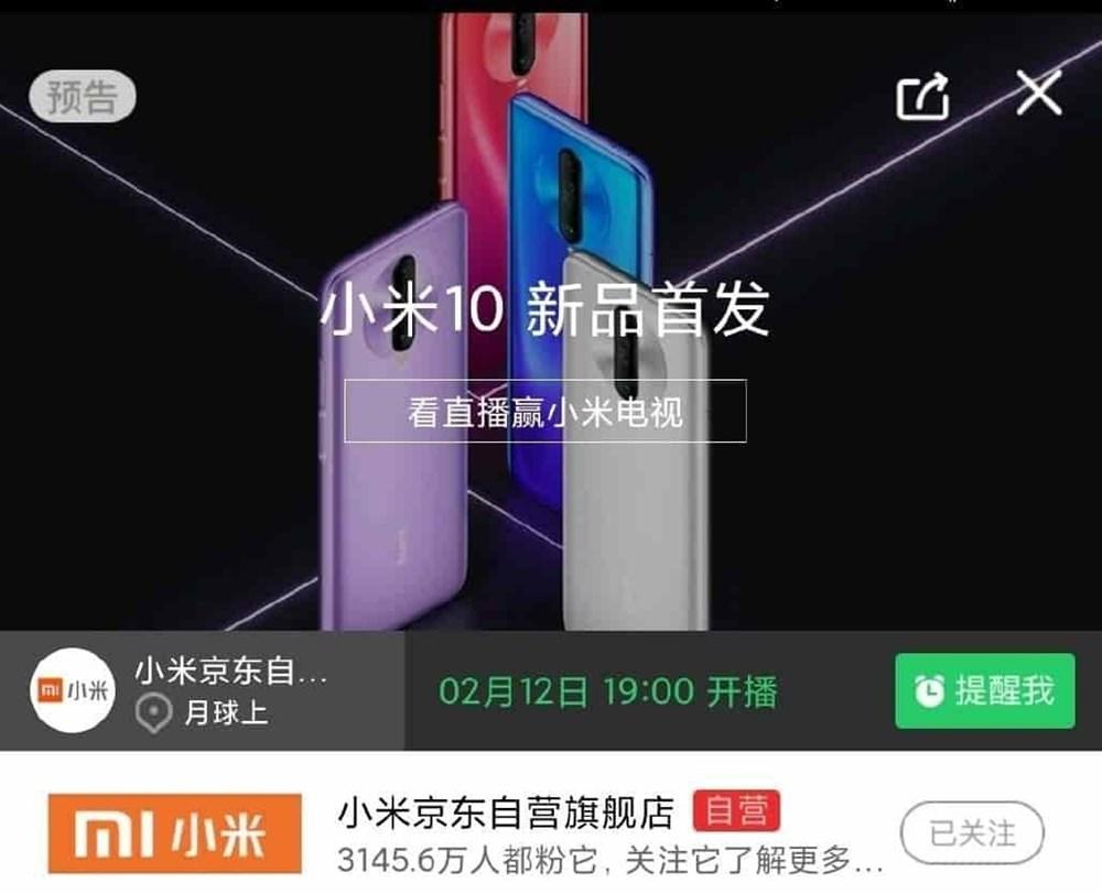 Xiaomi Mi 10 リーク
