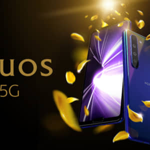 AQUOS R5Gのスペック、対応バンド、価格、特徴まとめ!