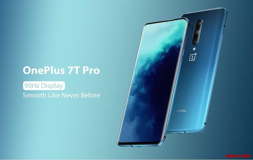 OnePlus 7T Pro/メモリ12GB