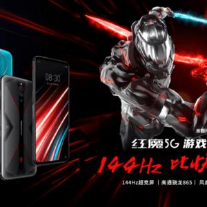 Nubia Red Magic 5Gのスペック、対応バンド、価格、特徴まとめ!