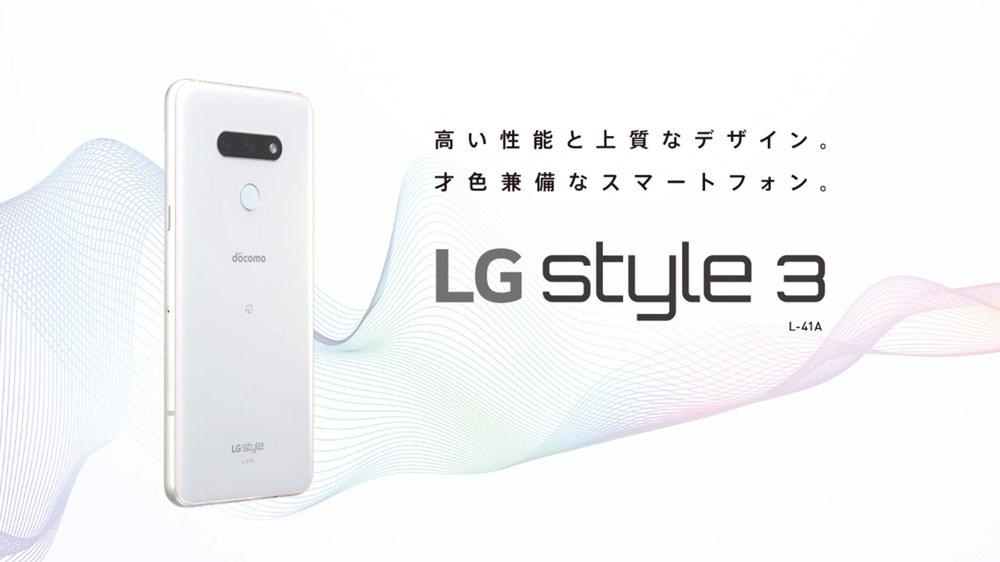LG Style 3 L-41A