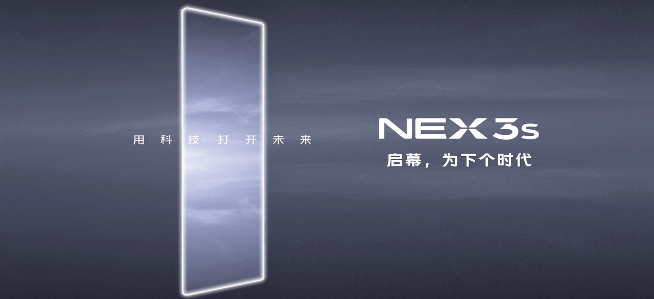 Vivo NEX 3S
