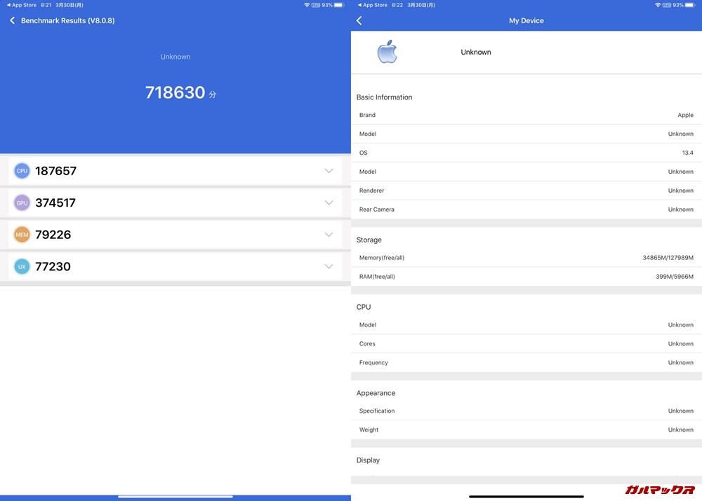 iPad Pro 11(iPadOS 13.4)実機AnTuTuベンチマークスコアは総合が718630点、3D性能が374517点。