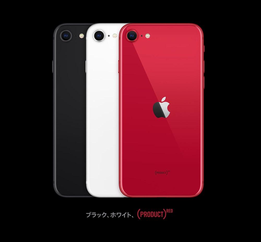 iPhone SE-20200416-