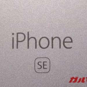 iPhone SE(第2世代)ってどうなの?64GB・128GB・256GBでおすすめの容量