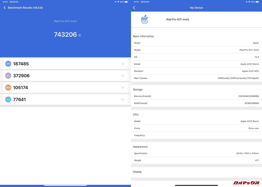 iPad Pro 11 2020/メモリ6GB(iOS13.4)実機AnTuTuベンチマークスコアは総合が743206点、3D性能が372906点。