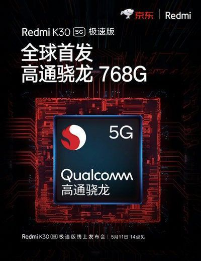 Leek-Snapdragon 768G