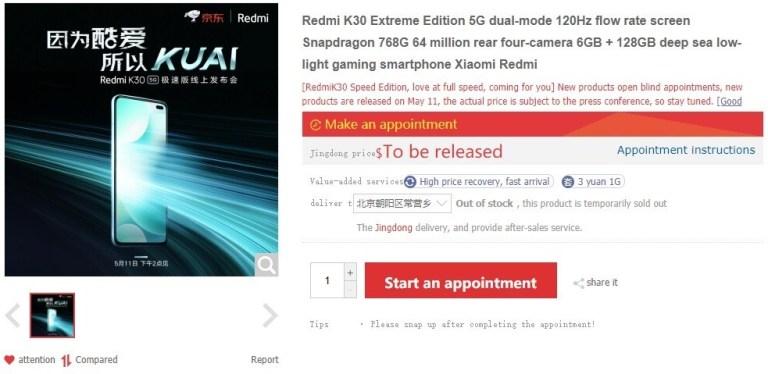 Leek-Redmi K30 5G Speed Edition