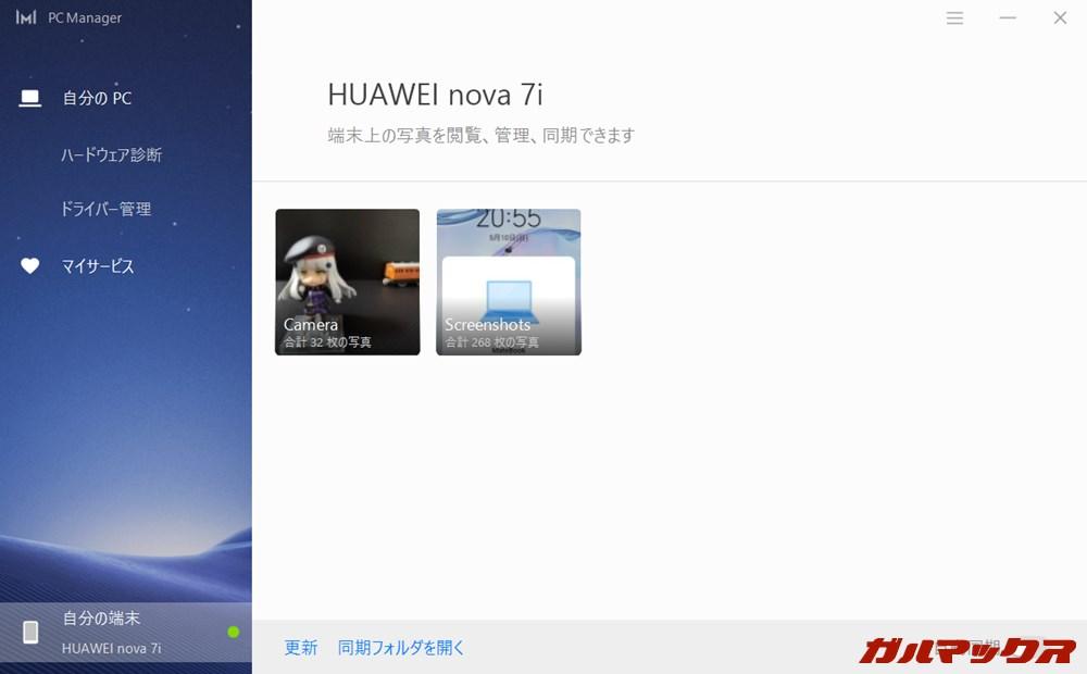 HUAWEI MateBook D 15-20200511-2