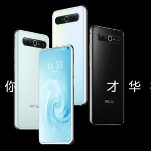 Meizu 17 Proのスペック・対応バンドまとめ!ワイヤレス充電に対応したフラッグシップ
