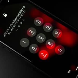 【iOS 13.5】iPhoneの顔認証、アプデでマスク着用時のパスコード画面表示が爆速に