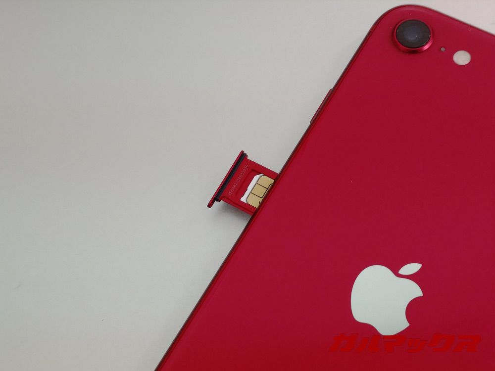 nuro mobileをiPhone SEで試す02